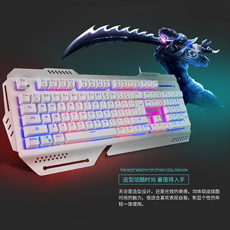 单芯片26KEY分区发光机械键盘