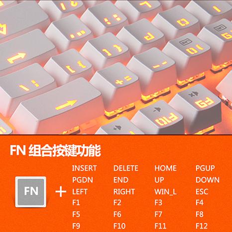 单芯片单色点阵发光机械键盘