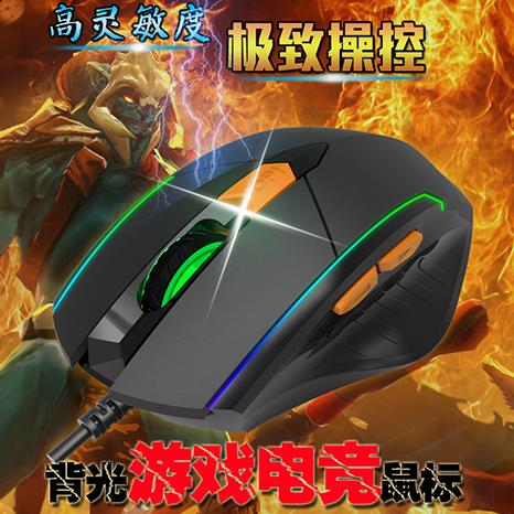 幻彩游戏鼠标--VS09M16A