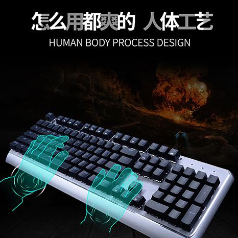 双芯片单色点阵发光光轴键盘