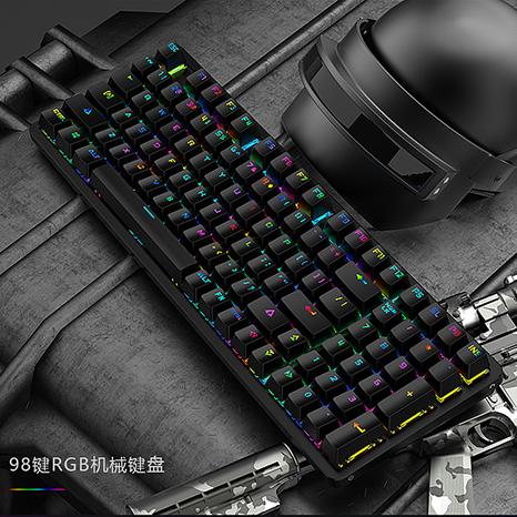 单芯片RGB幻彩机械键盘